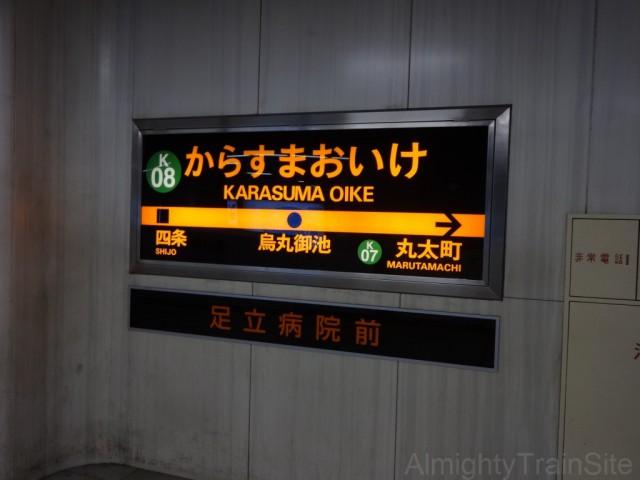 karasumaoike-sign2