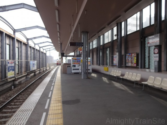 kashi-miyamae-home