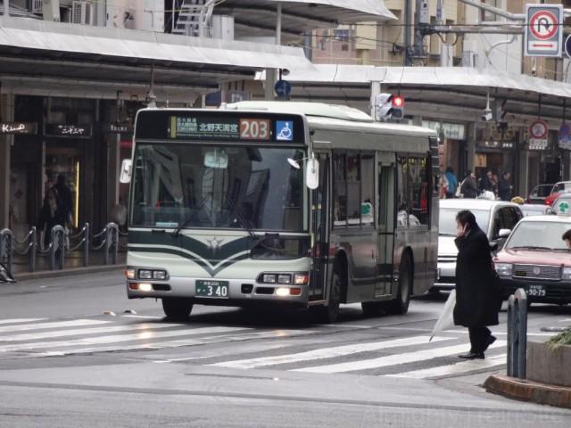 kawaramachi-bus