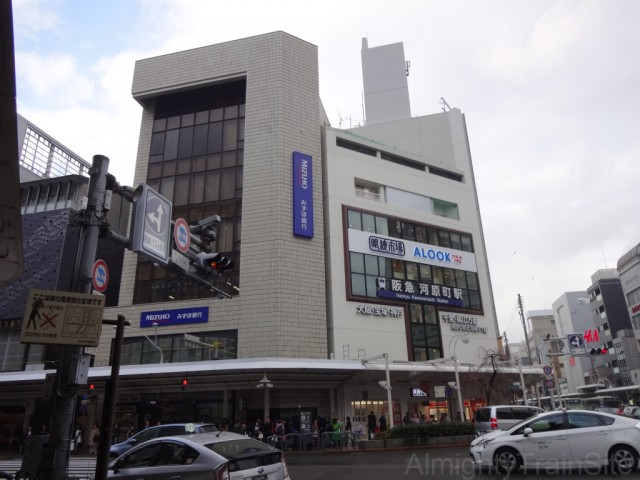 kawaramachi-ekimae