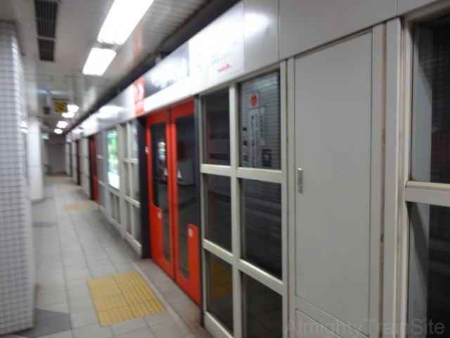 kyoto-cityhall-home