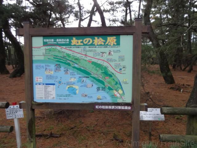 niji-no-matsubara-pannel
