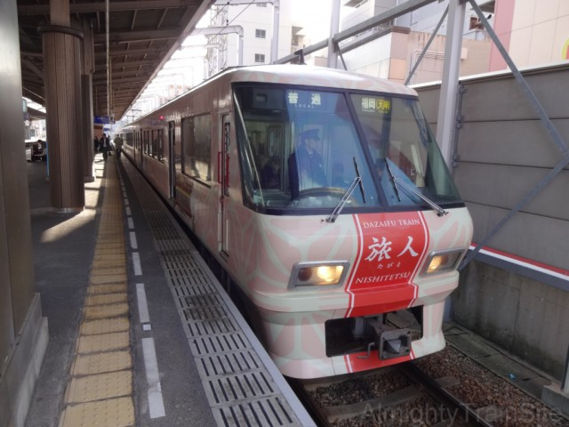 oohashi-tabito