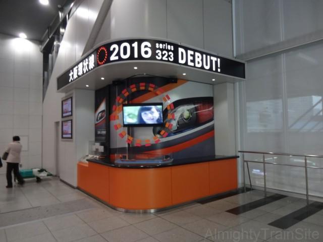 oosaka-booth