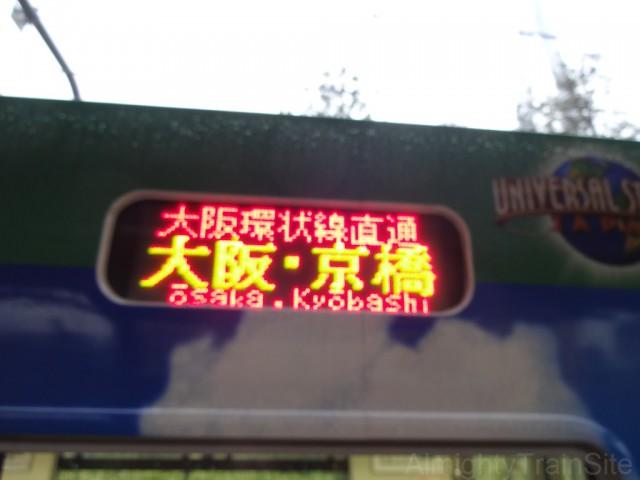 sakurajima-201-hoko
