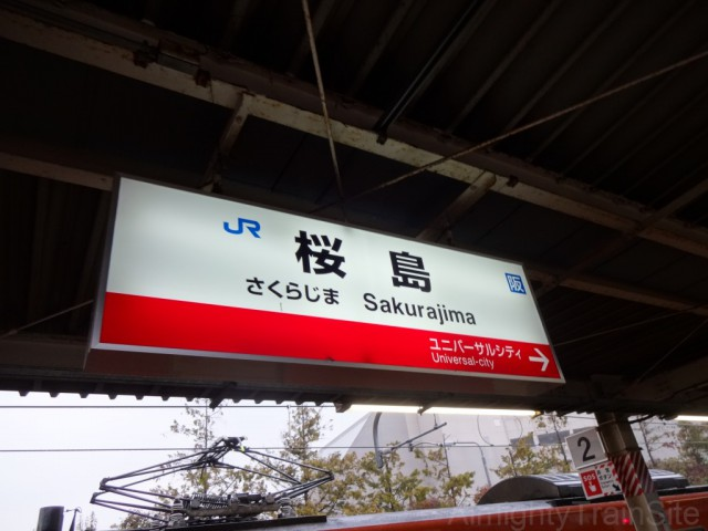 sakurajima-sign