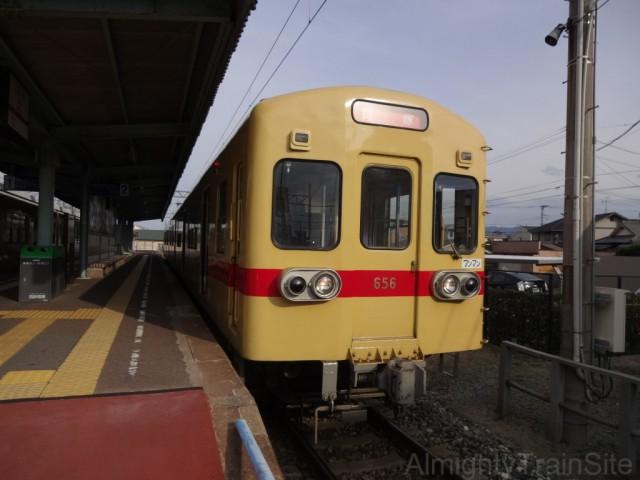 shingu-600
