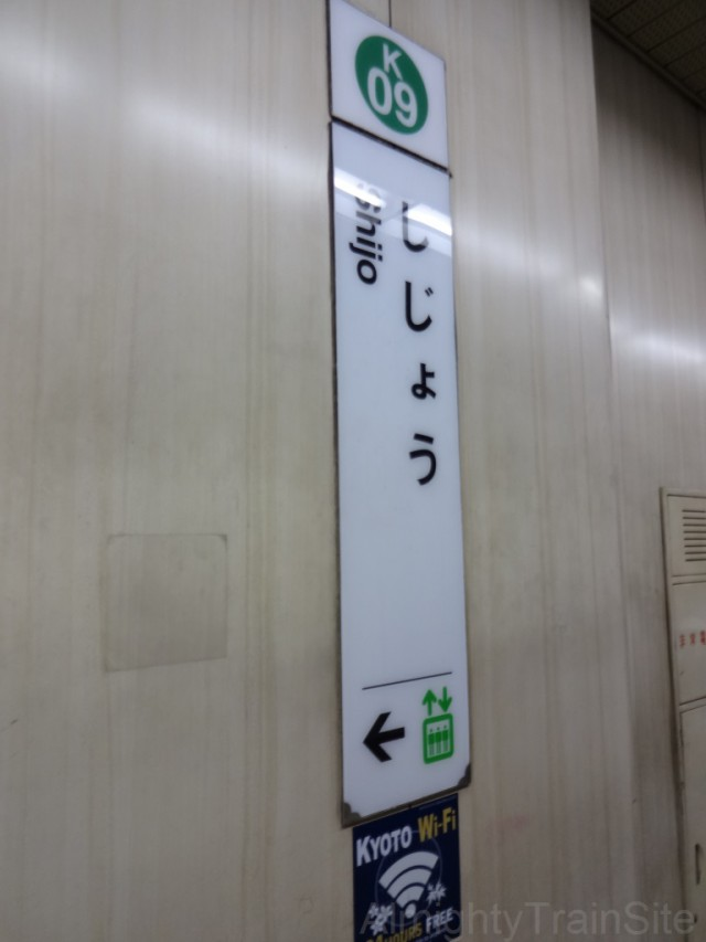 sijo-sign2