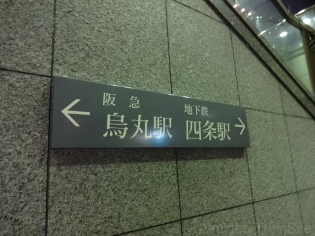 sijo-transit