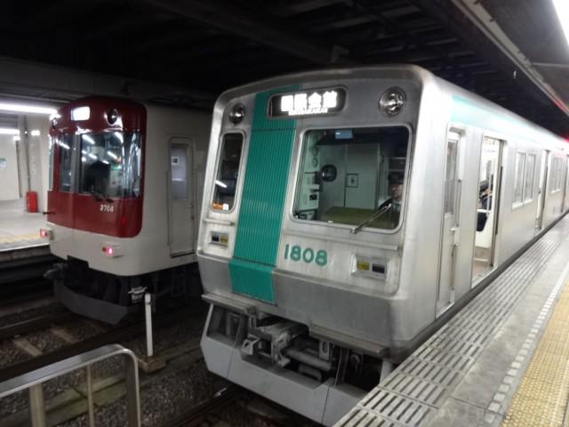 takeda-trains