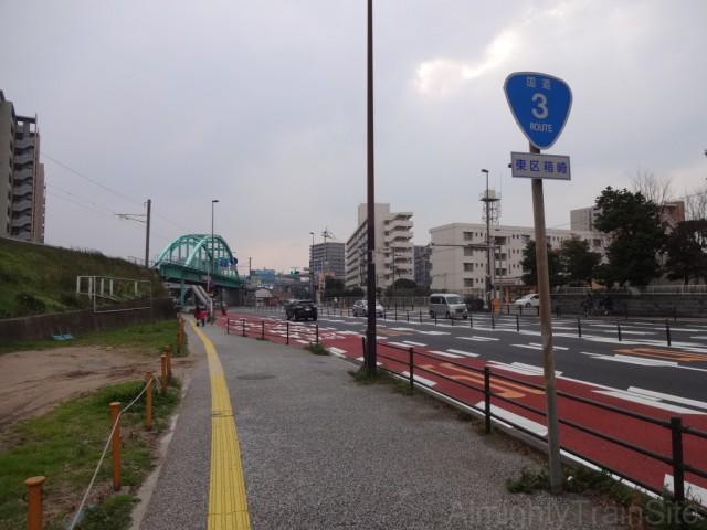 tatara-onigiri