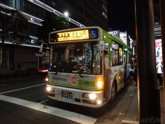 tenjin-bus2