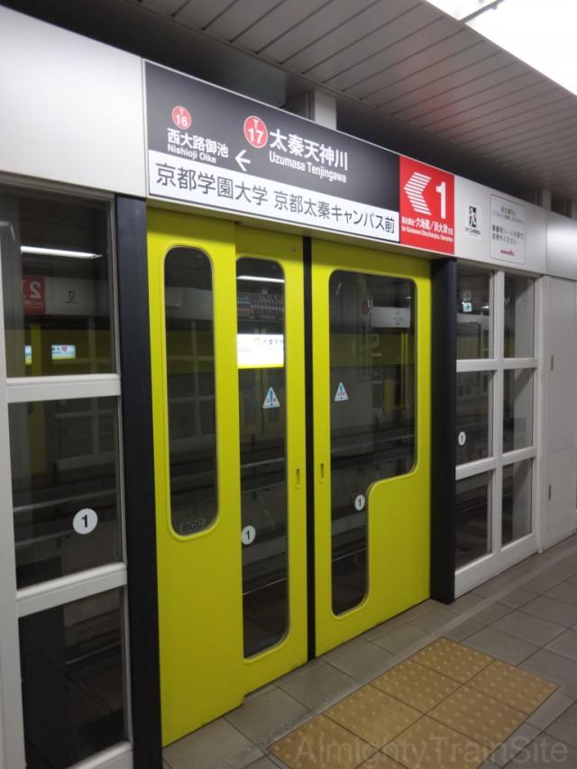 uzumasatenjingawa-home