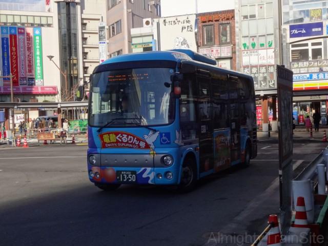 nagano-ele-bus