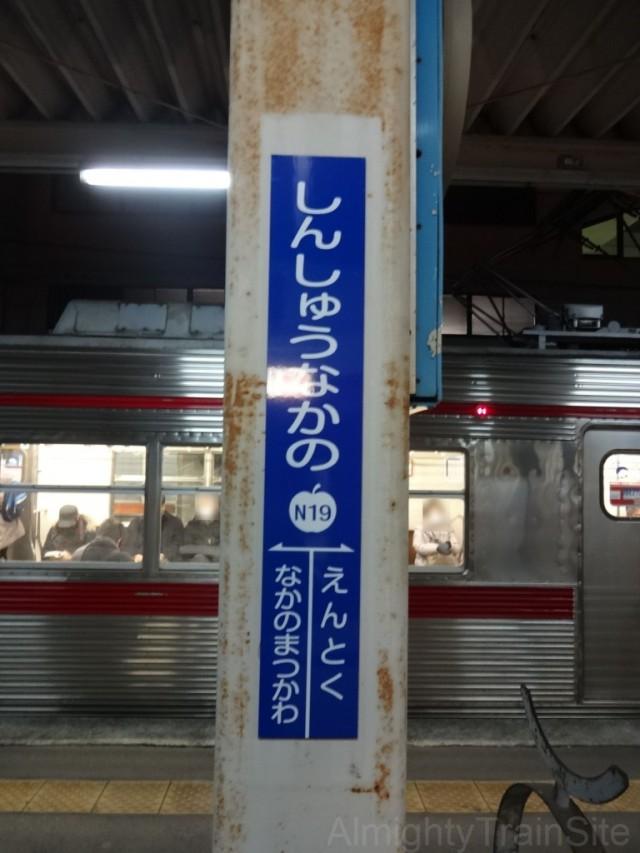 nakano-sign2