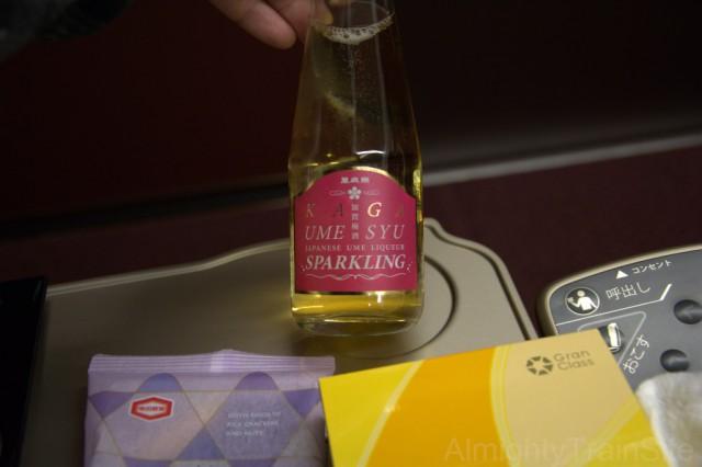 加賀梅酒スパークリング