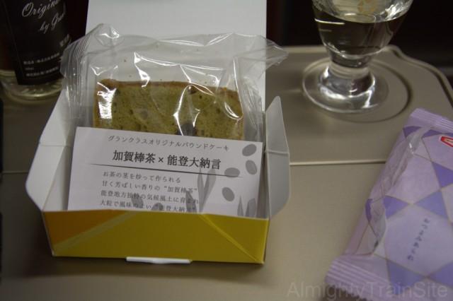抹茶風味のパンケーキ