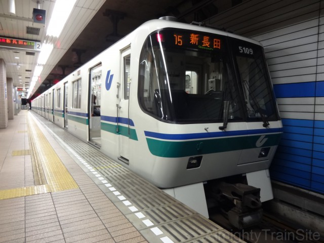 hanadokei-train