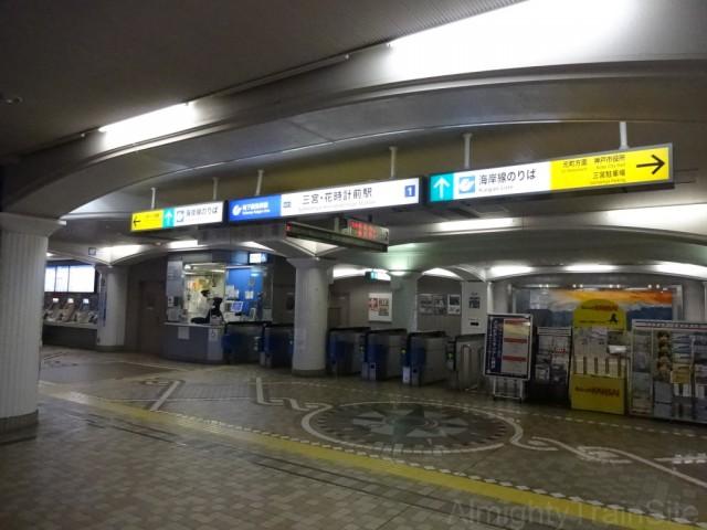 sannnomiya-kaisatasu
