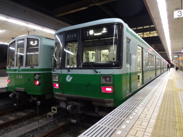 seishin-chuo-train