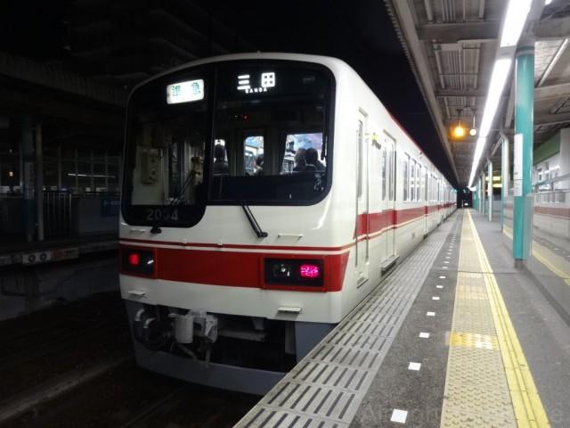 tanigami-shintetsu