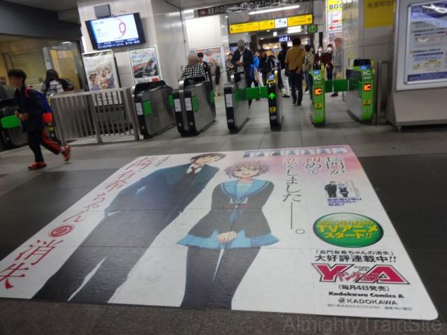 akihabara-nagato