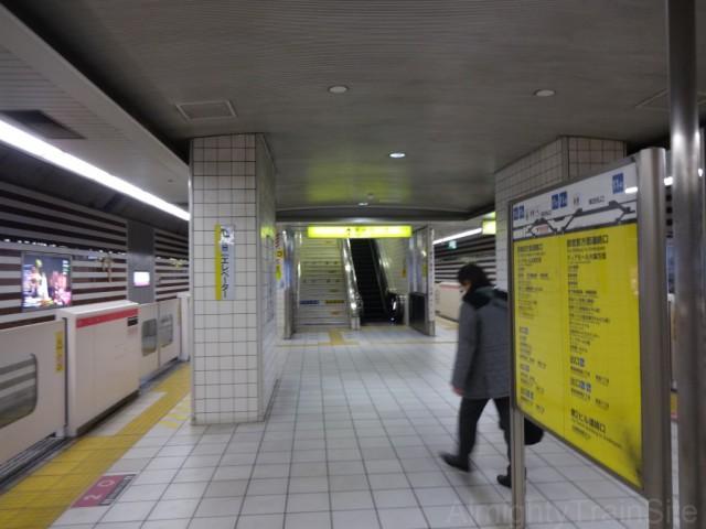kita-shinchi-home
