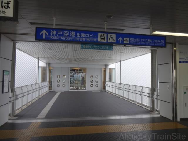 kobe-airport-ent