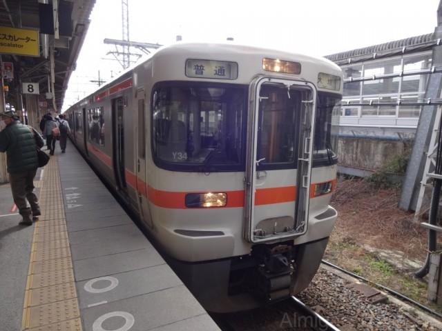 maibara-313