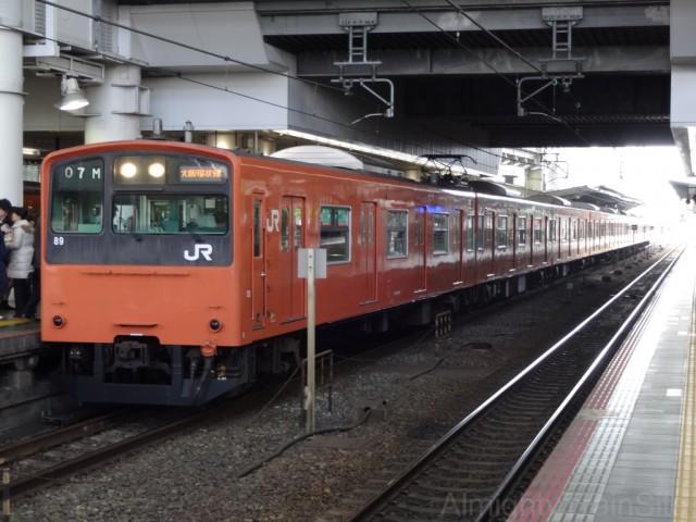 oosaka-201