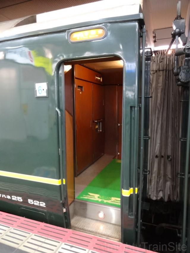 oosaka-TEX-door