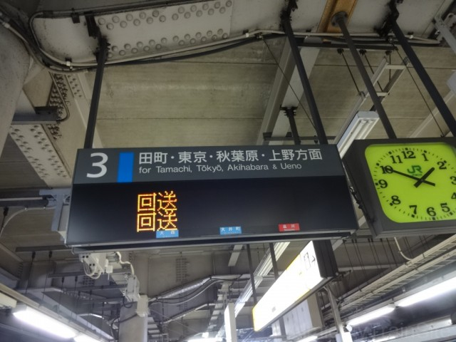 shinagawa-LED