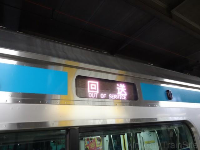 shinagawa-maku