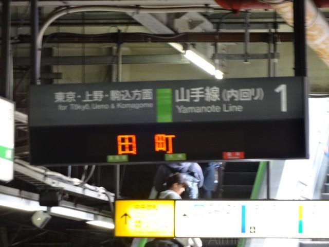 shinagawa-yamanote-LED