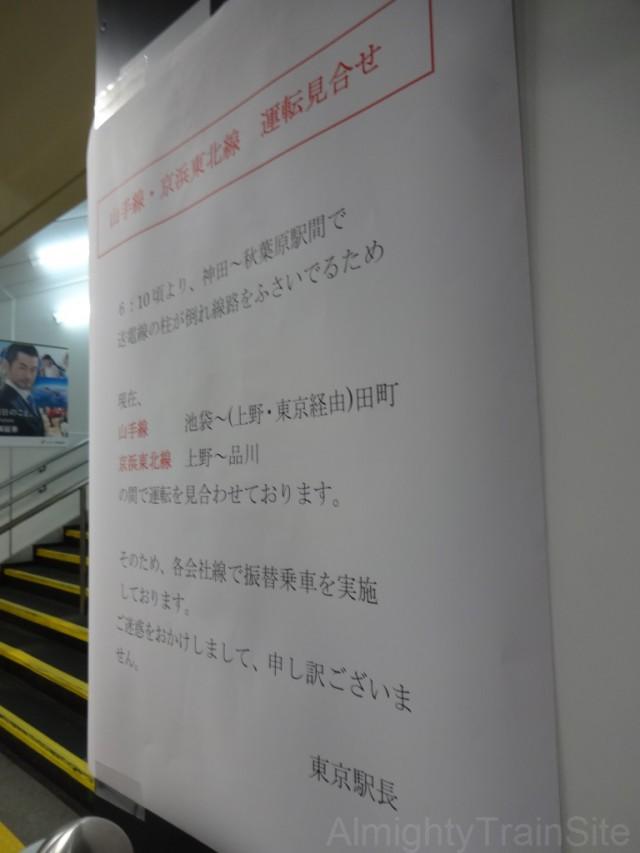 tokyo-harigami