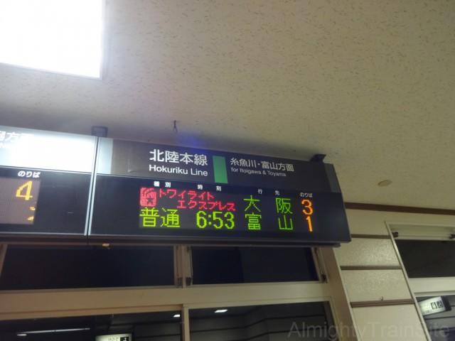 1st-naoetsu-hasshahyo1