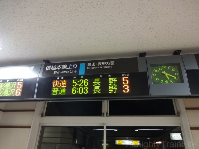 1st-naoetsu-hasshahyo3