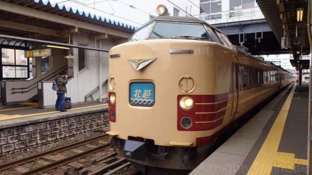 3rd-naoetsu-hokuetsu