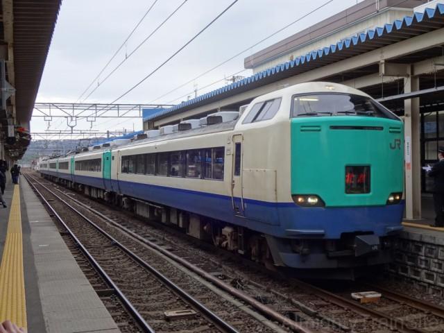 4th-naoetsu-hokuetsu