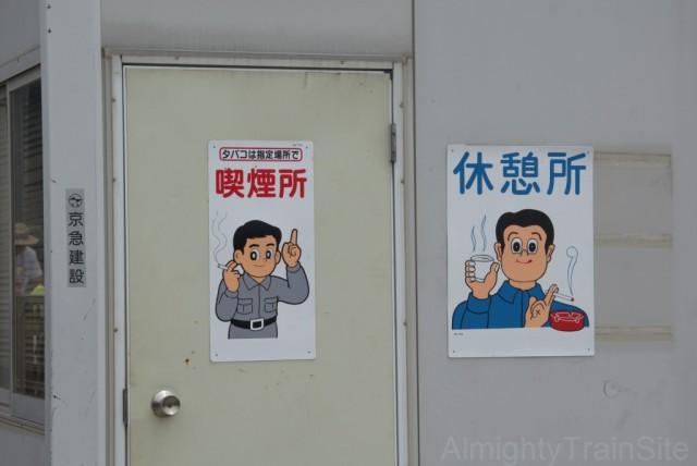 昭和の香りがするイラスト