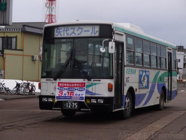 arai-bus
