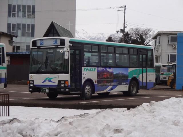 arai-bus2
