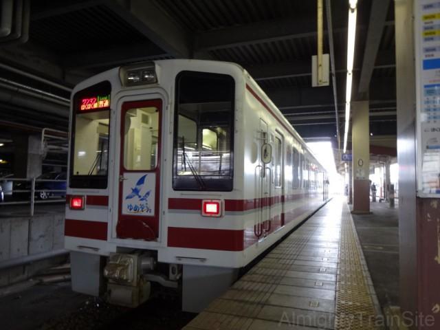 echigo-yuzawa-hokuhoku
