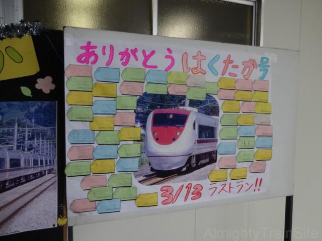 echigo-yuzawa-post1