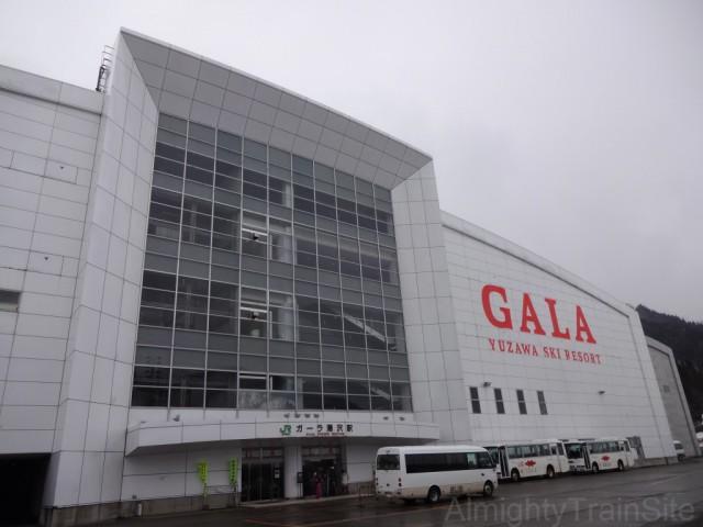 gala-yuzawa-sta