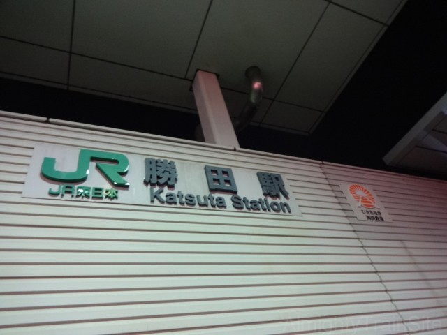 katsuta-name