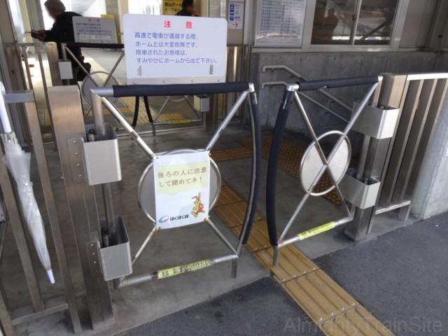 matsudai-gate