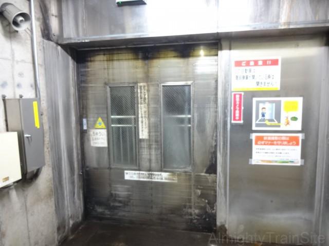 misashima-gate