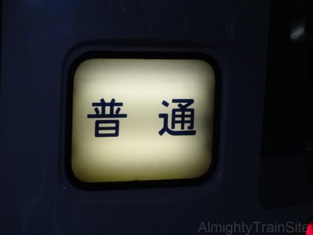nagano-183-hn