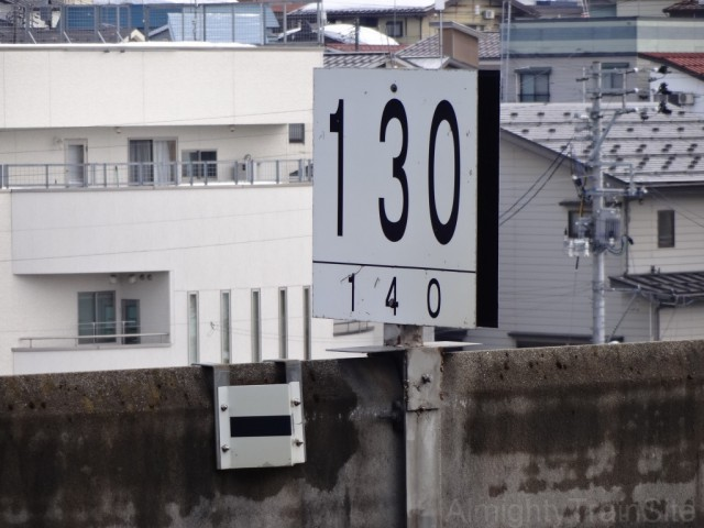 tokamachi-130